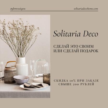 Decor items Special Offer Instagram – шаблон для дизайна