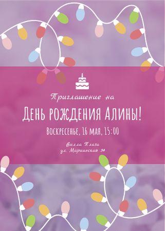 Birthday Party Garland Frame in Pink Flayer – шаблон для дизайна