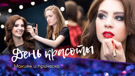 Makeup Tips Woman Applying Makeup Youtube Thumbnail – шаблон для дизайна