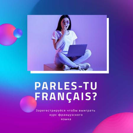 French Course Giveaway Ad with Girl holding laptop Instagram – шаблон для дизайна