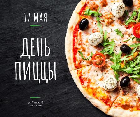 Pizza Party Day celebrating food Facebook – шаблон для дизайна