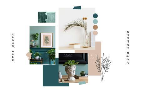 Interior with Artistic details Mood Board – шаблон для дизайна