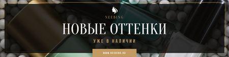 Modèle de visuel New Collection of Manicure Shades Offer - VK Community Cover