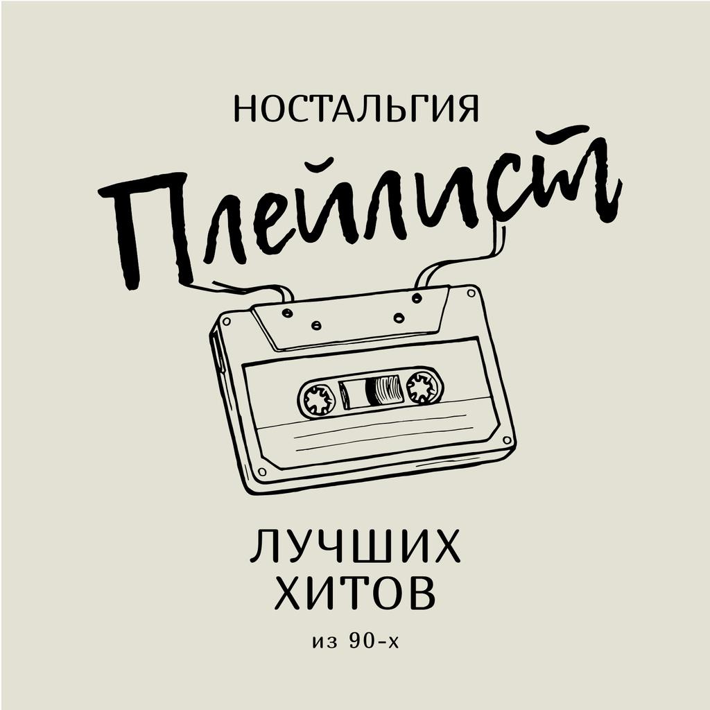 Vintage tape Cassette Album Cover – шаблон для дизайна