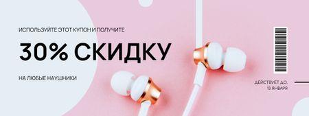 Headphones Offer on Pink Coupon – шаблон для дизайна