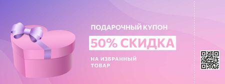 Pink Chat on Phonescreen Coupon – шаблон для дизайна