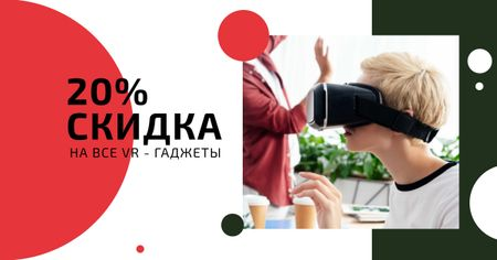VR Gadgets Discount Offer Facebook AD – шаблон для дизайна