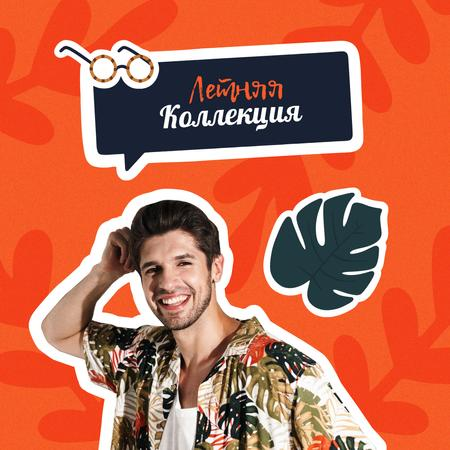 Summer Fashion Collection Ad with Man in Bright Shirt Instagram – шаблон для дизайна