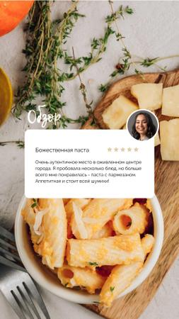 Pasta dish with Cheese and herbs Instagram Story – шаблон для дизайна