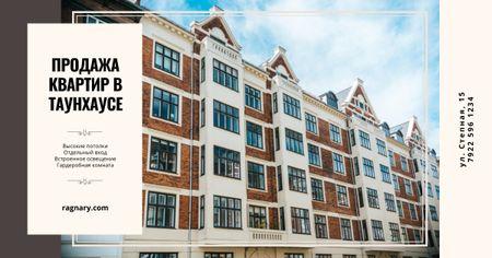 Real Estate Ad Modern House Facade Facebook AD – шаблон для дизайна