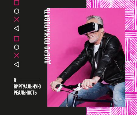 Man using vr glasses on bicycle Facebook – шаблон для дизайна