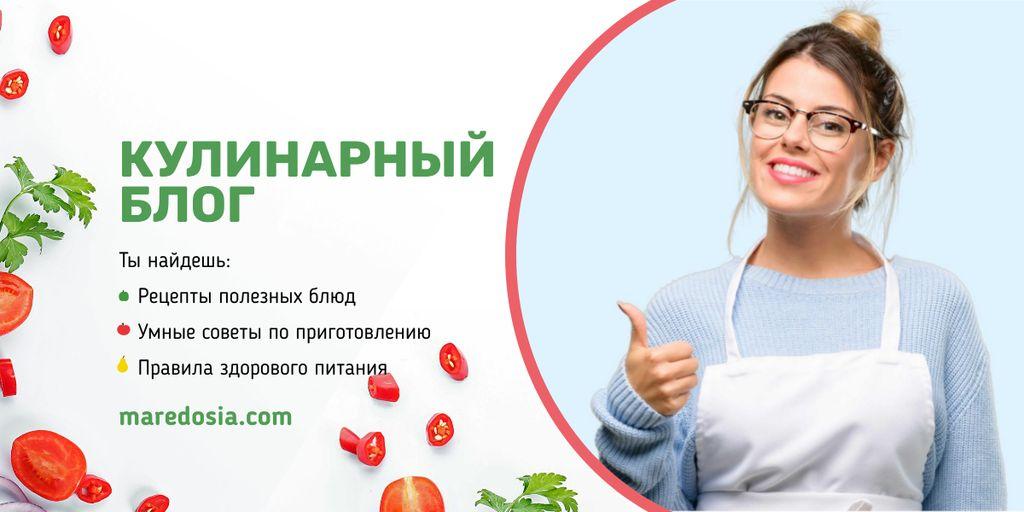 Cooking Blog Woman Chef Thumb Up Image – шаблон для дизайна
