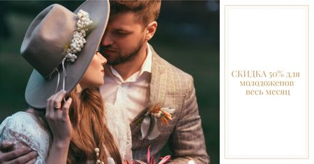 Wedding Offer with Couple of Newlyweds Facebook AD – шаблон для дизайна