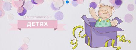 Teddy bear in gift box  Facebook Video cover – шаблон для дизайна