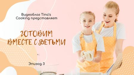 Cooking with Kids Blog Mother and Daughter Baking Youtube Thumbnail – шаблон для дизайна