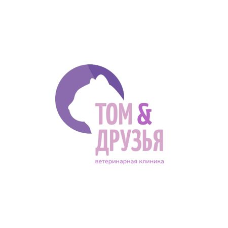 Pet Clinic Ad with Cat Face Icon Animated Logo – шаблон для дизайна