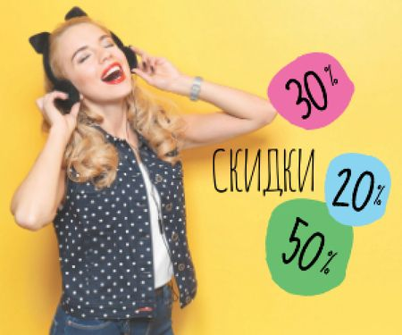 special super sale yellow banner with young woman in headphones Medium Rectangle – шаблон для дизайна
