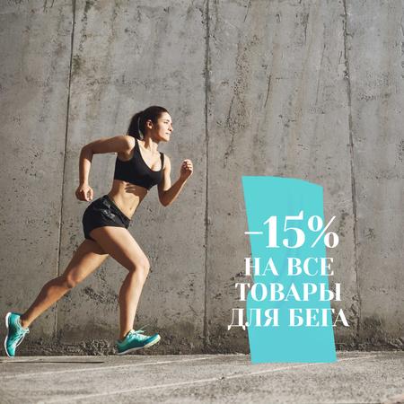 Fitness inspiration with Running Woman Instagram AD – шаблон для дизайна