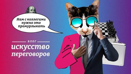 Funny Businessman with Cat's Head Youtube Thumbnail – шаблон для дизайна