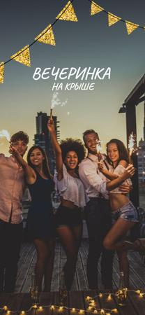 Young people an rooftop Party Snapchat Moment Filter – шаблон для дизайна