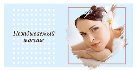 Woman relaxing in spa Facebook AD – шаблон для дизайна