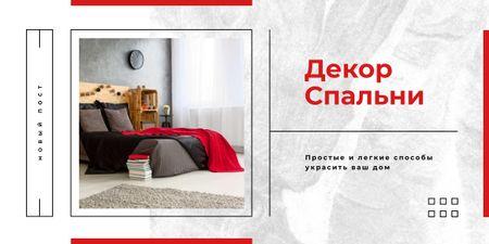 Cozy bedroom interior  Image – шаблон для дизайна