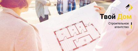 Building agency with engineers Facebook cover – шаблон для дизайна