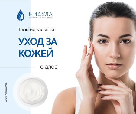 Cosmetics Sale Woman applying Cream Facebook – шаблон для дизайна