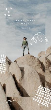 Outdoor Trip Inspiration Traveler on Cliff Snapchat Geofilter – шаблон для дизайна