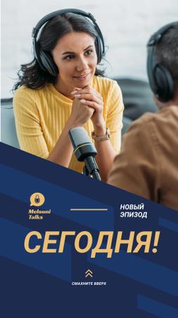 Host of the program speaking with listener Instagram Story – шаблон для дизайна