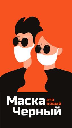 Couple in medical masks during Quarantine Instagram Story – шаблон для дизайна