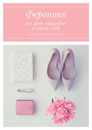 Fashion event announcement Poster – шаблон для дизайна