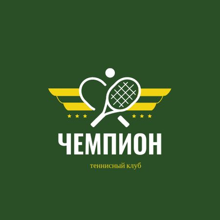 Tennis Club Ad with Rackets and Ball Logo – шаблон для дизайна