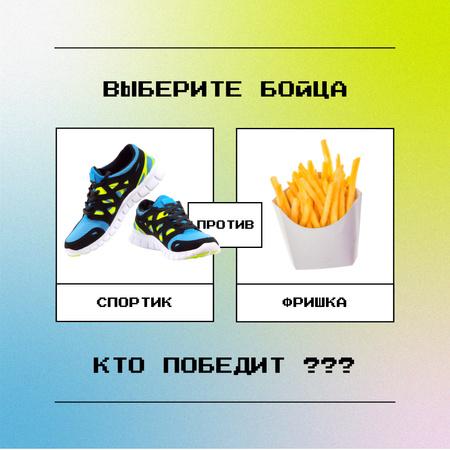 Funny Joke about Healthy Lifestyle Instagram – шаблон для дизайна