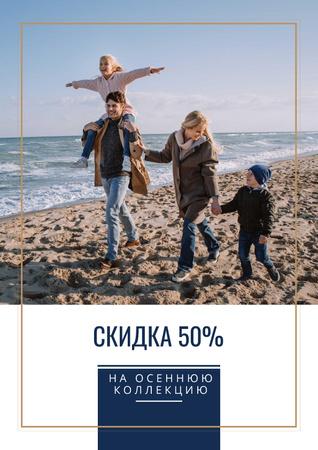 Parents with kids having fun at seacoast Poster – шаблон для дизайна