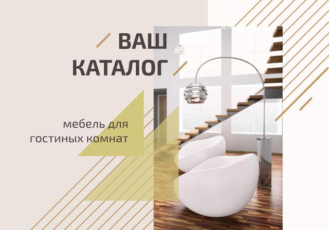 Modèle de visuel Design Guide Modern White Room - VK Universal Post