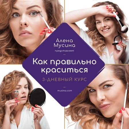 Beauty Courses Beautician Applying Makeup Instagram – шаблон для дизайна