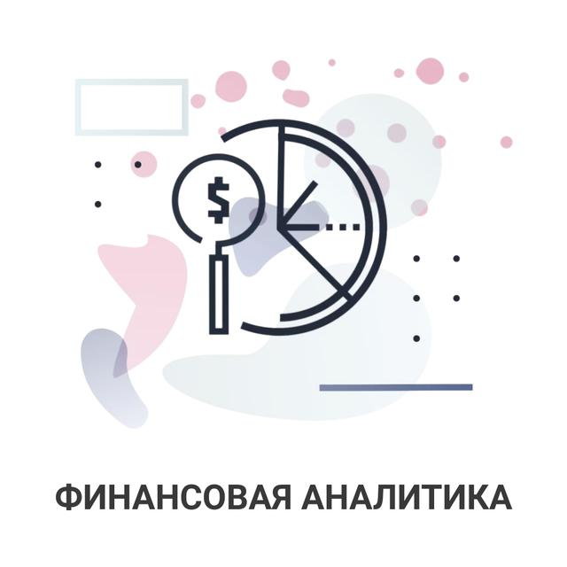 Clock and magnifying glass with dollar sign Animated Post – шаблон для дизайна