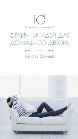 Home Decor Ad Woman Resting on Sofa Instagram Story – шаблон для дизайна