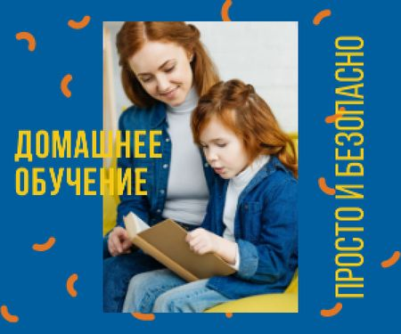 Mother Teaching Her Daughter to Read Medium Rectangle – шаблон для дизайна