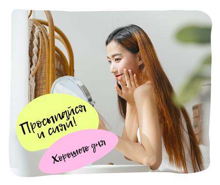 Inspiration Message with Girl holding Mirror Facebook – шаблон для дизайна