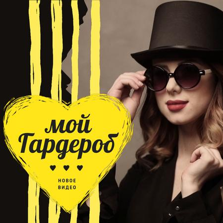 Fashion Blog Ad Woman in Sunglasses and Hat Animated Post – шаблон для дизайна