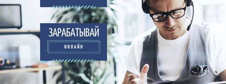Confident Man in Headset working on laptop Facebook cover – шаблон для дизайна