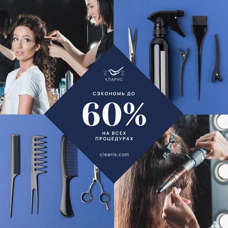 Hairdressing Tools Sale Announcement in Blue Instagram – шаблон для дизайна
