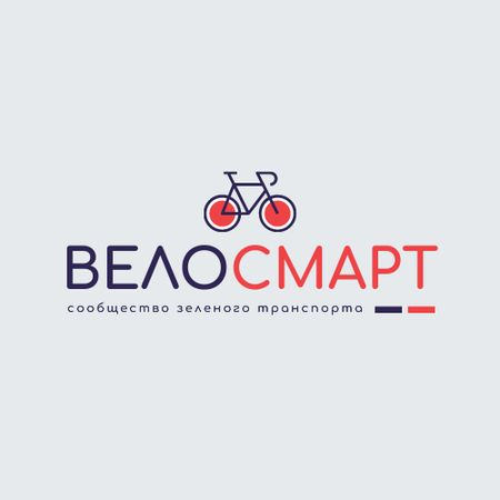 Green Transport Bicycle Icon Logo – шаблон для дизайна