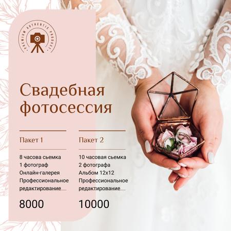 Wedding Photography Services Ad Bride Holding Rings Instagram – шаблон для дизайна