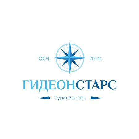 Travel Agency Ad with Compass Icon in Blue Logo – шаблон для дизайна