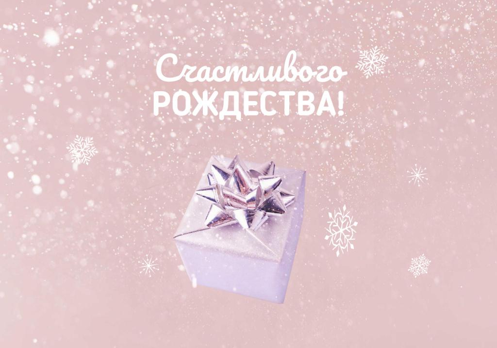Christmas Greeting with Festive Gift — Modelo de projeto