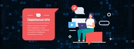 Woman working on laptop on social media Facebook Video cover – шаблон для дизайна
