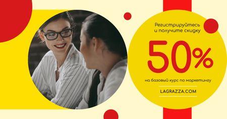 Education Courses Ad Friendly Women Talking Facebook AD – шаблон для дизайна